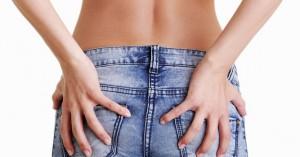 Опухоль между анальным и вагинальным отверстием