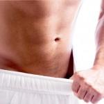 Симптомы и лечение уреаплазмы у мужчин