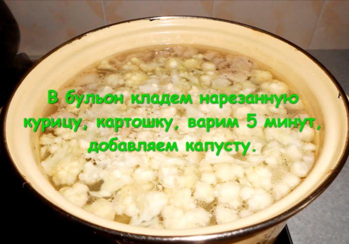 Домашний рецепт супа из цветной капусты с курицей